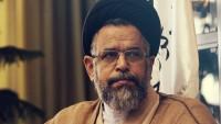 İran İstihbarat Bakanı: İran halkı teslim olmayacak