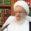 Ayetullah Mekarim Şirazi: IŞİD ve hamileri de Saddam ve hamileri gibi yenilecektir