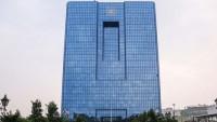 İran Merkez Bankası Sanal Paraları Yasakladı