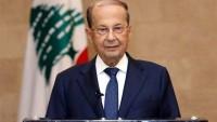 Mişel Avn: Lübnan, İsrail'in Suriye'ye Herhangi Bir Saldırısına Karşıdır
