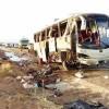 Arabistan'da Mısırlı Hacıların Otobüsü Kaza Yaptı: 19 Ölü