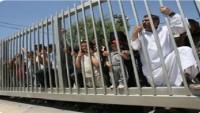 Mısır, Bu Sabah Açtığı Rafah Kapısı'nı Yeniden Kapattı