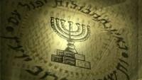 Mossad Eski Yetkilisi: İsrail, Amerika Ve Arabistan, İran'da Rejimin Değişmesine Yardım Edebilir
