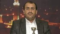 Facebook Ensarullah hareketinin hesabını kapattı
