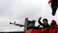 Irak Kuvvetleri Musul'un Sağ Kıyısında Birkaç Bölgeyi Daha Kurtardı