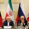 Nükleer anlaşmadaki tüm taraflar taahhütlerine bağlıdır