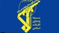 İran'da şehid sayısı 27'ye yükseldi