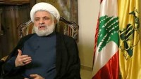 Hizbullah: Bölgedeki Bütün Sorunların Kaynağı İsrail'dir