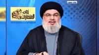 Seyyid Nasrallah: Şimdilik Trump'ın Cevabını Vermiyorum