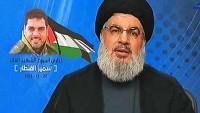 """Seyyid Hasan Nasrallah: İsrail her türlü direnişi """"İranlı"""" biliyor"""