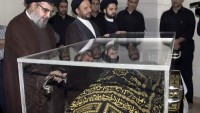 Foto: Lübnan Hizbullahı Lideri Seyyid Hasan Nasrullah, Seyyid Muhammed Hüseyin Fadlullah'ın Kabrini Ziyaret Etti