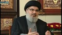 Seyyid Hasan Nasrallah: İran, İslam dünyası için büyük bir nimet