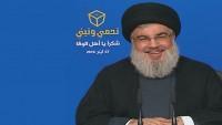 Seyyid Hasan Nasrullah: Parlamento seçiminin Lübnan halkı için büyük getirisi oldu