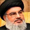 Seyyid Hasan Nasrullah 'Fua ve Keferya' savunucularını tebrik etti