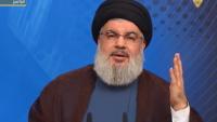Lübnan Hizbullahı Lideri Seyyid Hasan Nasrullah, 24.02.2018 Cumartesi Günü Bir Konuşma Yapacak