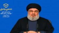 Lübnan Hizbullah Lideri Seyyid Hasan Nasrullah Bugün Saat 17:30'da Bir Konuşma Yapacak