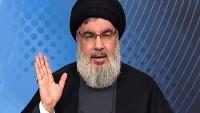 Hasan Nasrullah: Trump'ın İran stratejisi yenilgiye uğradı