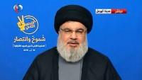 Seyyid Hasan Nasrullah: IŞİD'in yenilgisi, ordu, millet ve direnişin altın ittifakının sonucudur