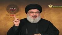 Seyyid Hasan Nasrullah: ABD'nin peşinden giden bölge ülkeleri, iktidarlarını kaybetmekten korkuyorlar