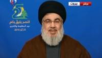 Seyyid Hasan Nasrallah: Savaş yanlısı değiliz ama savaştan da korkmuyoruz