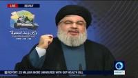 Düşmanı tanıma zarureti, Nasrullah'ın Aşura konuşması temel ekseni