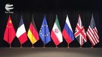 AB resmen Nükleer anlaşma KOEP'e destek verdi