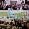 Arabistan ve Bahreyn'de Şeyh Nemr'in idamı protestoları dinmek bilmiyor