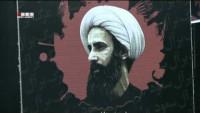 Video: Tahran'ın Filistin Meydanı'nda Suud rejimi lanetlendi