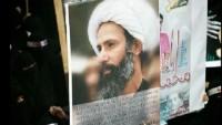 Hollanda'da Suudi rejimi kınandı