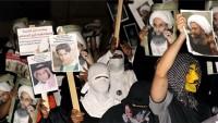 Arabistan'ın Avamiye bölgesinde halk sokaklara dökülerek, Şeyh Nemr'e özgürlük istedi