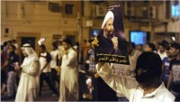 Arabistan'ın Doğusunda Siyonist Suudi Rejimine Karşı Gösteri Düzenlendi