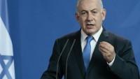 Terör Rejimi Başbakanı Netanyahu: Dünya ABD'nin İran karşıtı siyasetlerinde ABD'nin yanında olmalı
