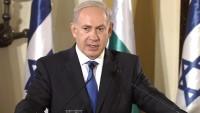 Netanyahu'dan Türkiye'ye 'Yangın' Teşekkürü!