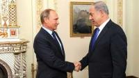 Netanyahu: Rusya ile ilişkilerimiz iyi