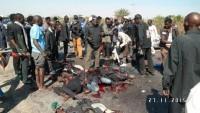 Nijerya Ordusu Erbain Merasimine Saldırdı: 100 Şehit