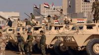 Musul'da Çember Daralıyor: 935 terörist öldü