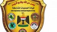 Irak ortak operasyon komutanlığı iki tv kanalının izinlerinin iptalini istedi