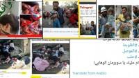 Batı Medyasının Halep Yalanları
