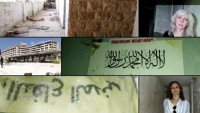 Batılı Görgü Tanıklarının Beyaz Baretliler Hakkında Anlattıkları/FOTO