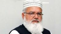 Pakistan Cemaati İslami'den İmam Humeyni'ye övgü