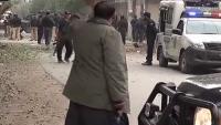 Pakistan'da patlama: 2 ölü, 18 yaralı