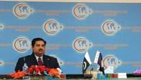 Pakistan Genelkurmay Başkanı: İran-Pakistan ilişkilerinin geleceği aydınlıktır