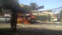 Irak'ın Başkenti Bağdat'ta Patlama