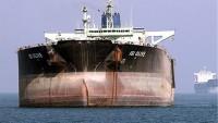 İrandan Avrupaya İlk Petrol Sevkiyatı Yapıldı