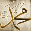 """İran """"Barış Peygamberi Muhammed (sav) Uluslararası Film Festivali""""ne Ev Sahipliği Yapıyor"""