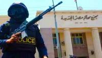 Mısır'da emniyet güçlerine yönelik saldırılarda 3 polis öldü