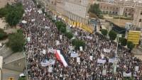 Yemen Halkı, Suudi Rejiminin Katliamlarını Protesto Etti