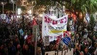 """İşgal altındaki topraklarda """"Netanyahu"""" karşıtı gösteriler sürüyor"""