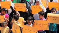 """Abluka Karşıtı Filistinli Kadınlar"" Grubu, Filistin Uzlaşı Hükümetini Protesto Etti"