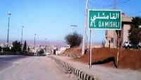 Suriye'nin Kamışlı kentinde ABD ve Türkiye aleyhtarı gösteri